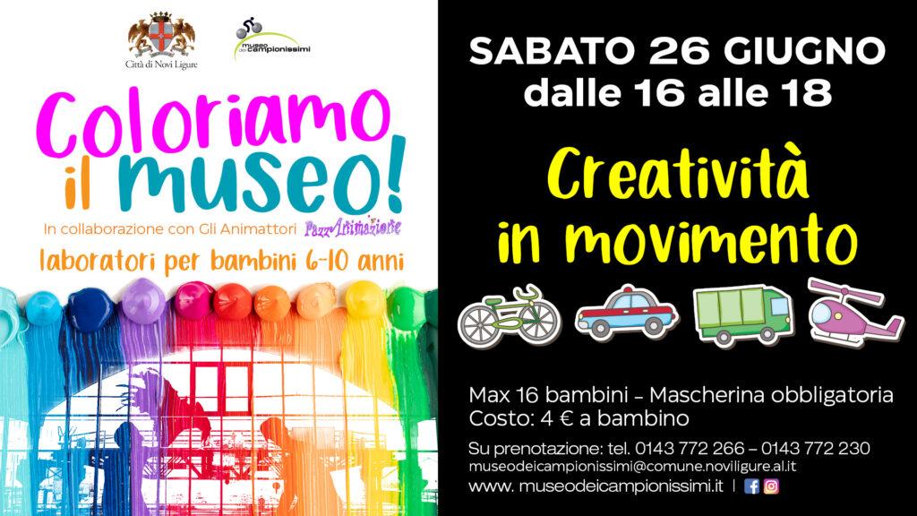coloriamo-museo-VEICOLI26GIU-web