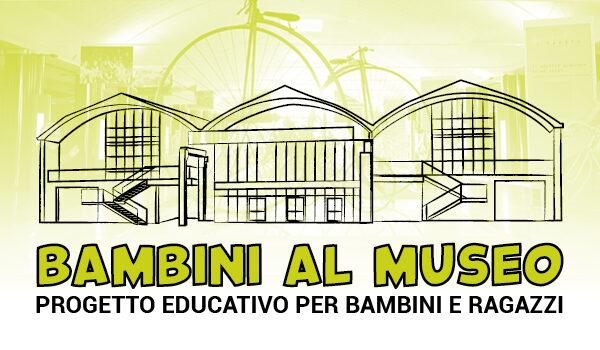bamninialmuseo2021-immsito